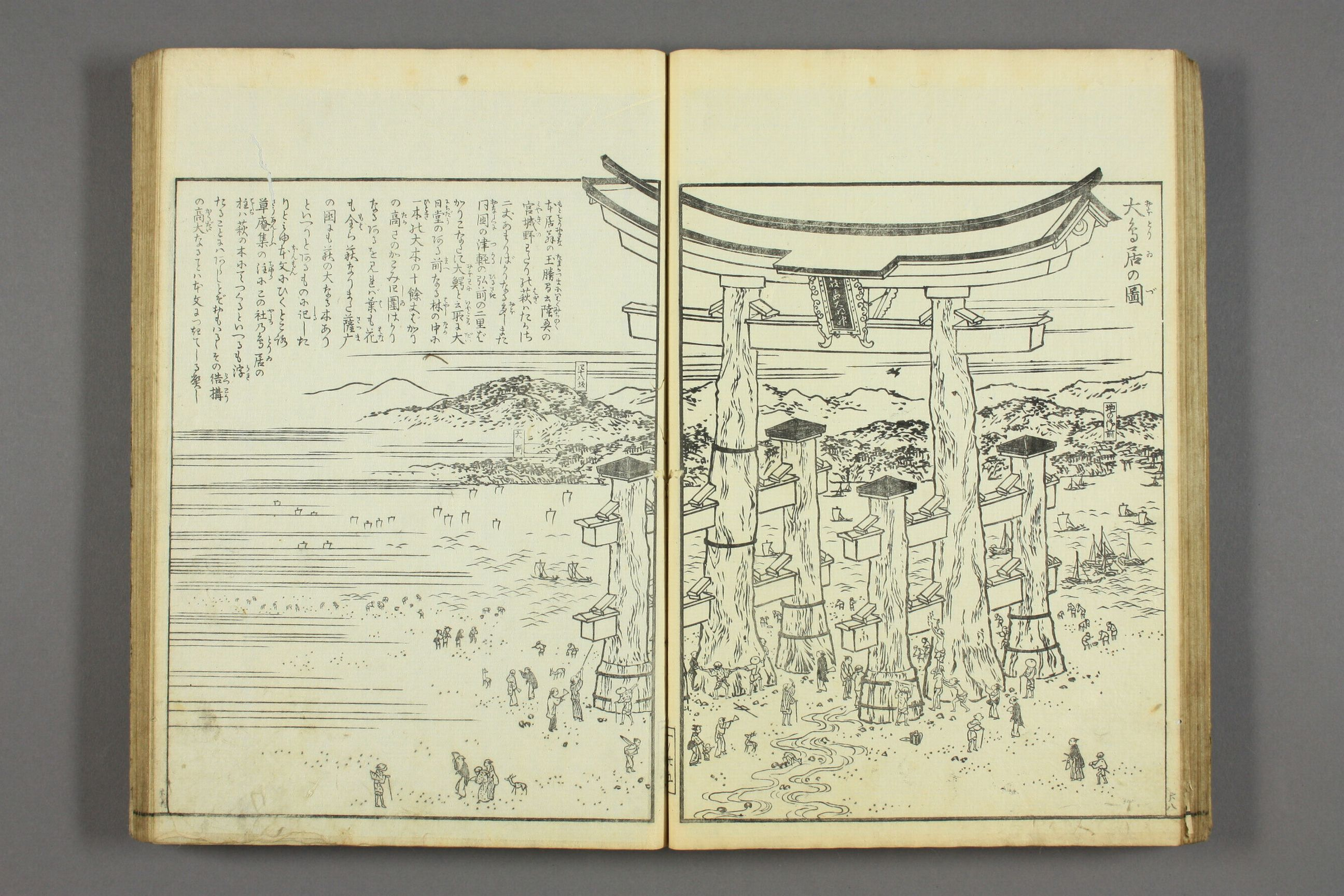 http://archive.wul.waseda.ac.jp/kosho/bunko30/bunko30_e0225/bunko30_e0225_0001/bunko30_e0225_0001_p0036.jpg