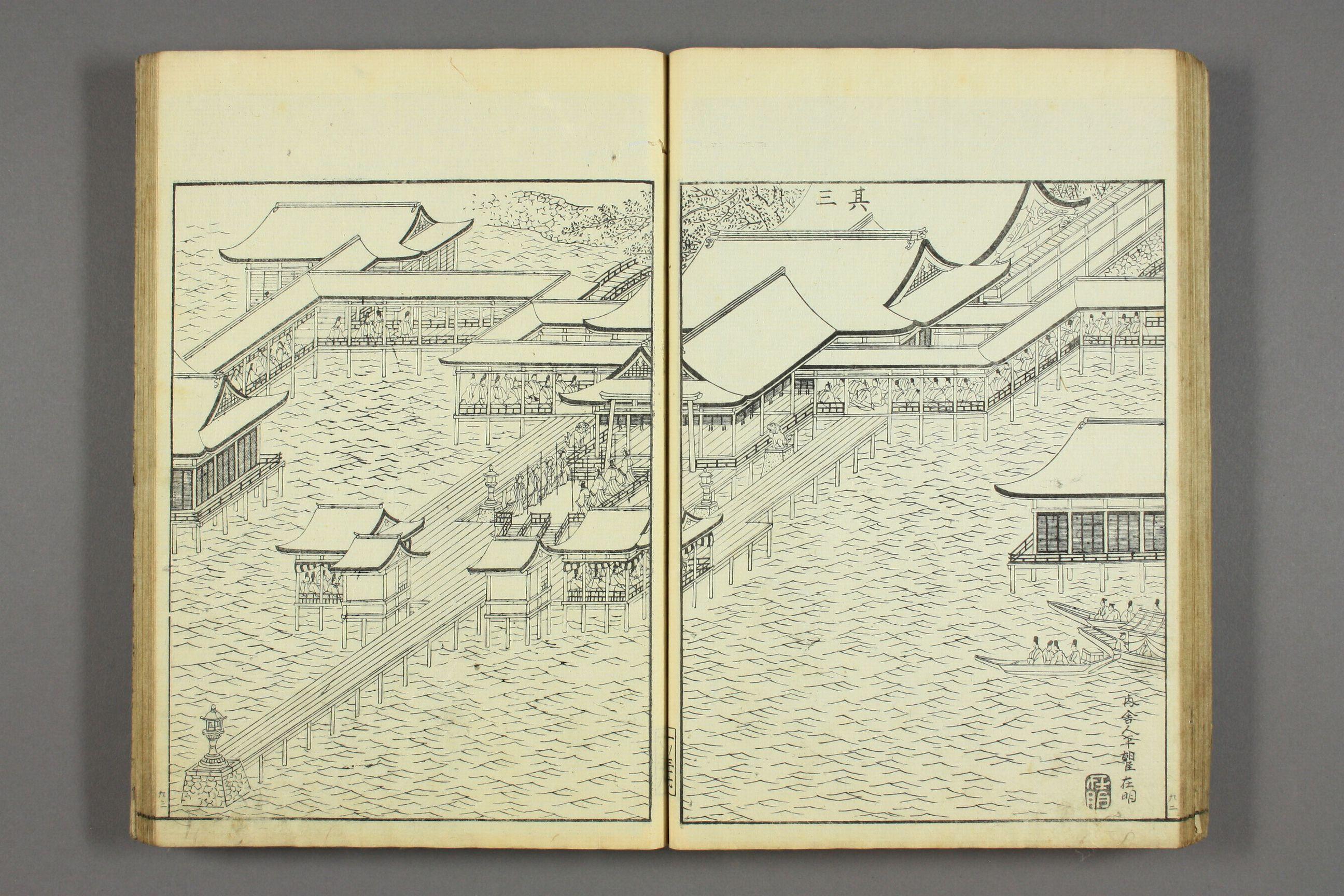 http://archive.wul.waseda.ac.jp/kosho/bunko30/bunko30_e0225/bunko30_e0225_0001/bunko30_e0225_0001_p0048.jpg
