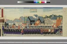 chi05_04229_0001_p0001・「東亰府中橋通街之図」