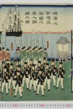 chi05_04229_0005_p0003・「横浜之新港五箇国之異人調練之図」