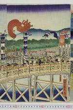chi05_04229_0008_p0002慶応01・05・貞秀(「真柴久吉公行粧之図」)「天満橋」