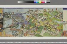 chi05_04229_0009_p0001・「官軍大坂入城の図」
