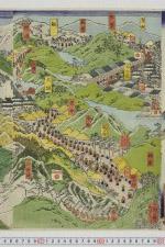 chi05_04229_0009_p0002・「官軍大坂入城の図」