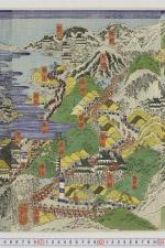 chi05_04229_0009_p0003・「官軍大坂入城の図」
