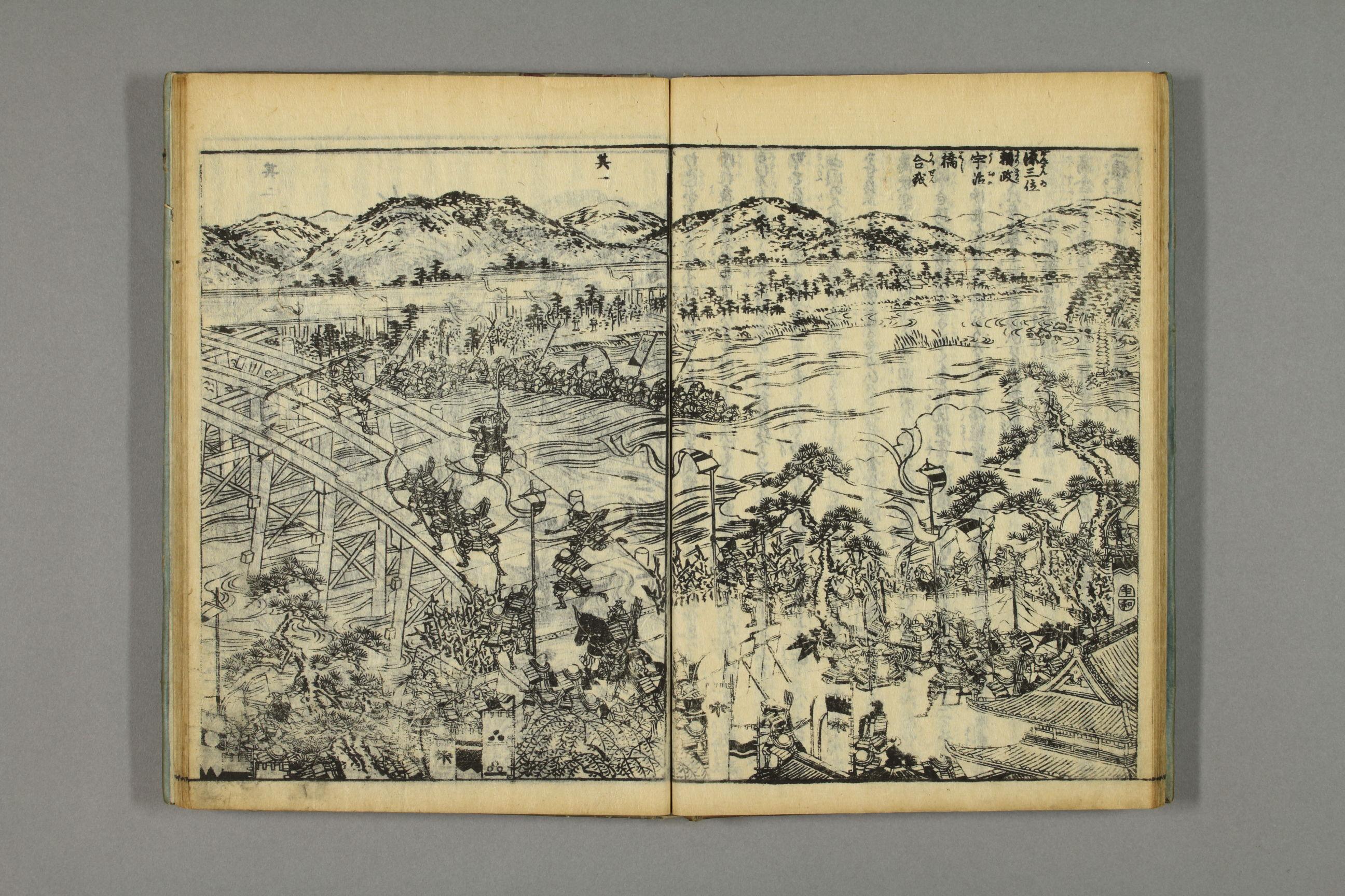 http://archive.wul.waseda.ac.jp/kosho/he13/he13_03309/he13_03309_0002/he13_03309_0002_p0025.jpg