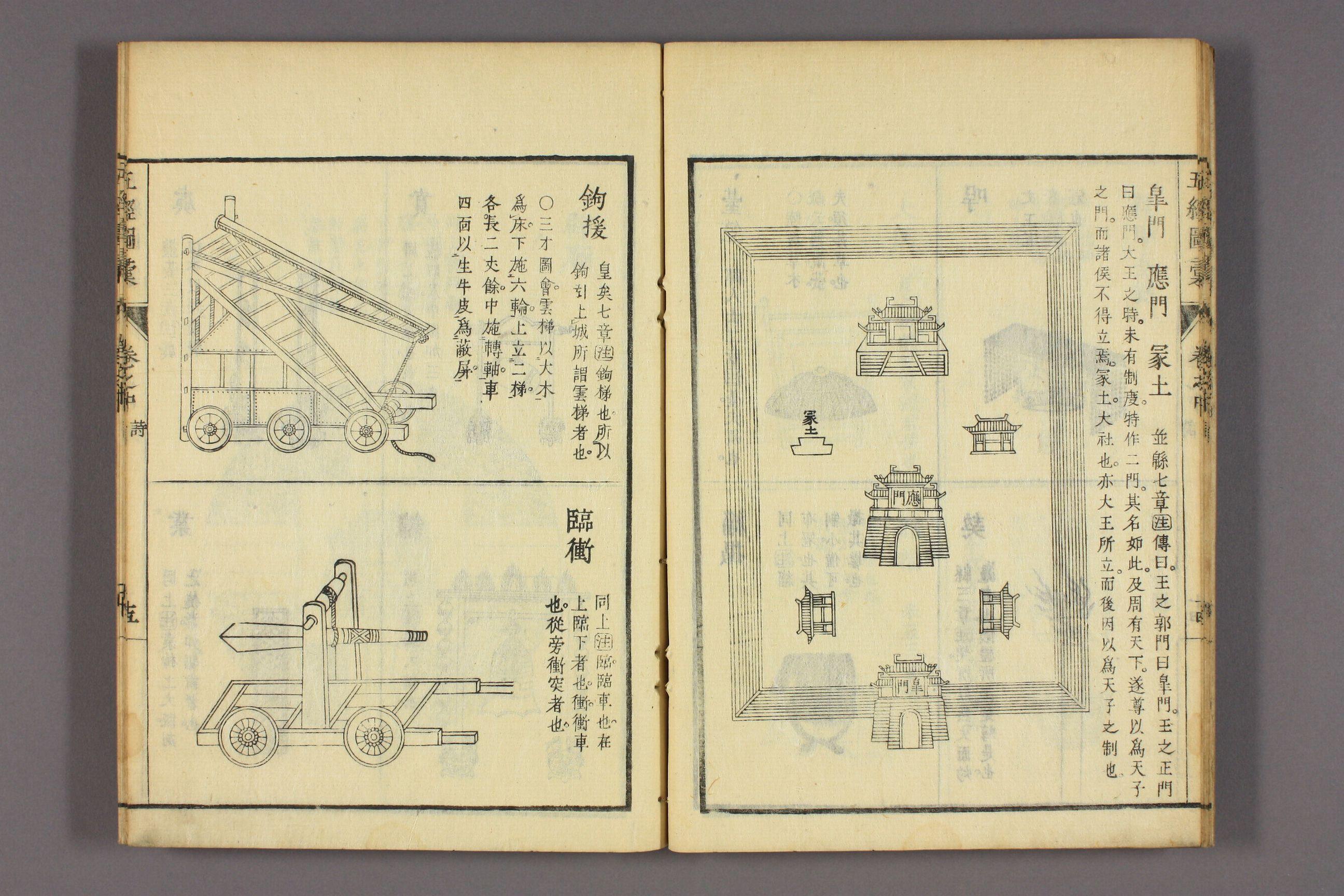 http://archive.wul.waseda.ac.jp/kosho/ro12/ro12_00002/ro12_00002_0002/ro12_00002_0002_p0016.jpg