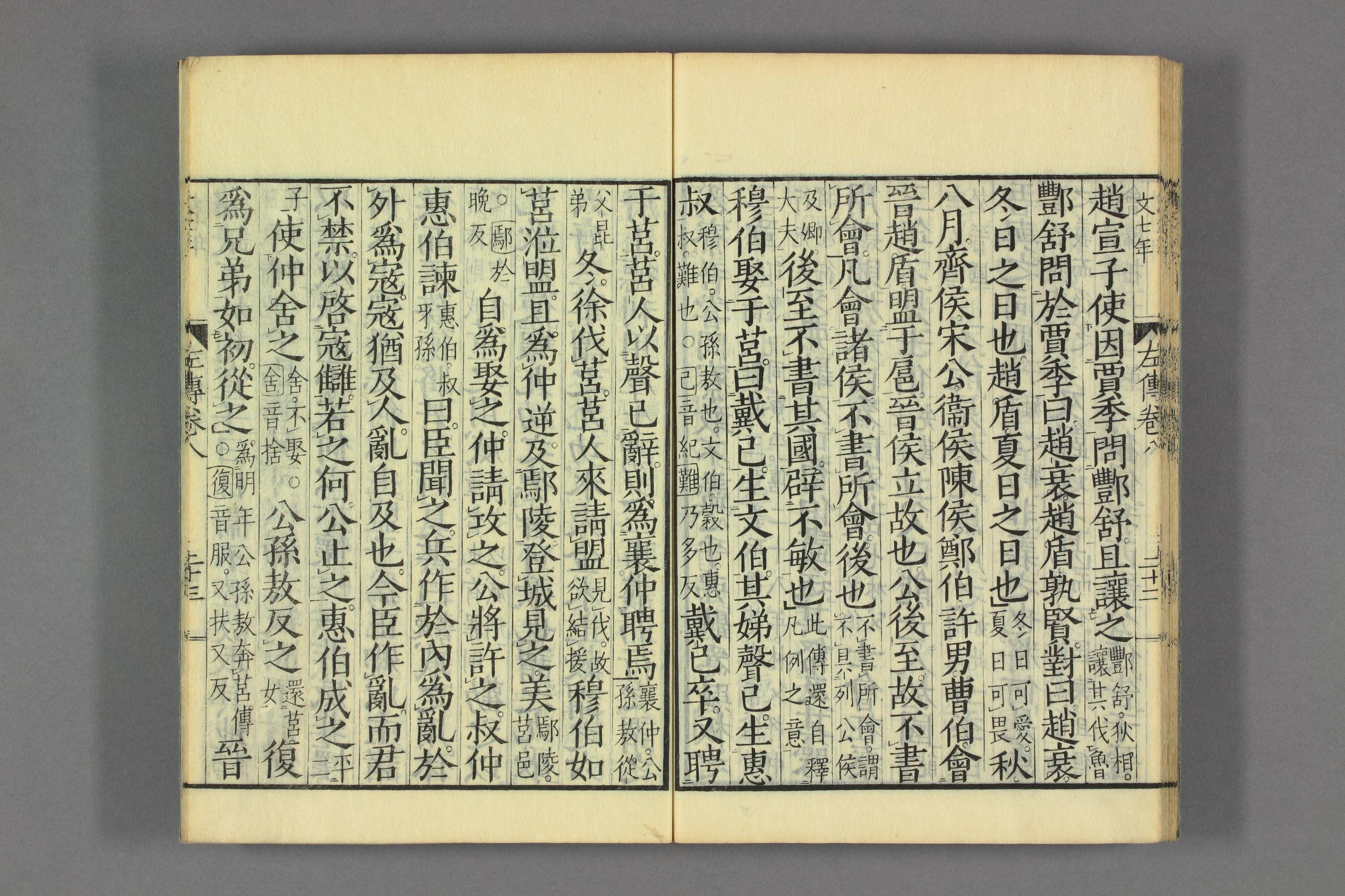 http://archive.wul.waseda.ac.jp/kosho/ro12/ro12_01726/ro12_01726_0004/ro12_01726_0004_p0053.jpg