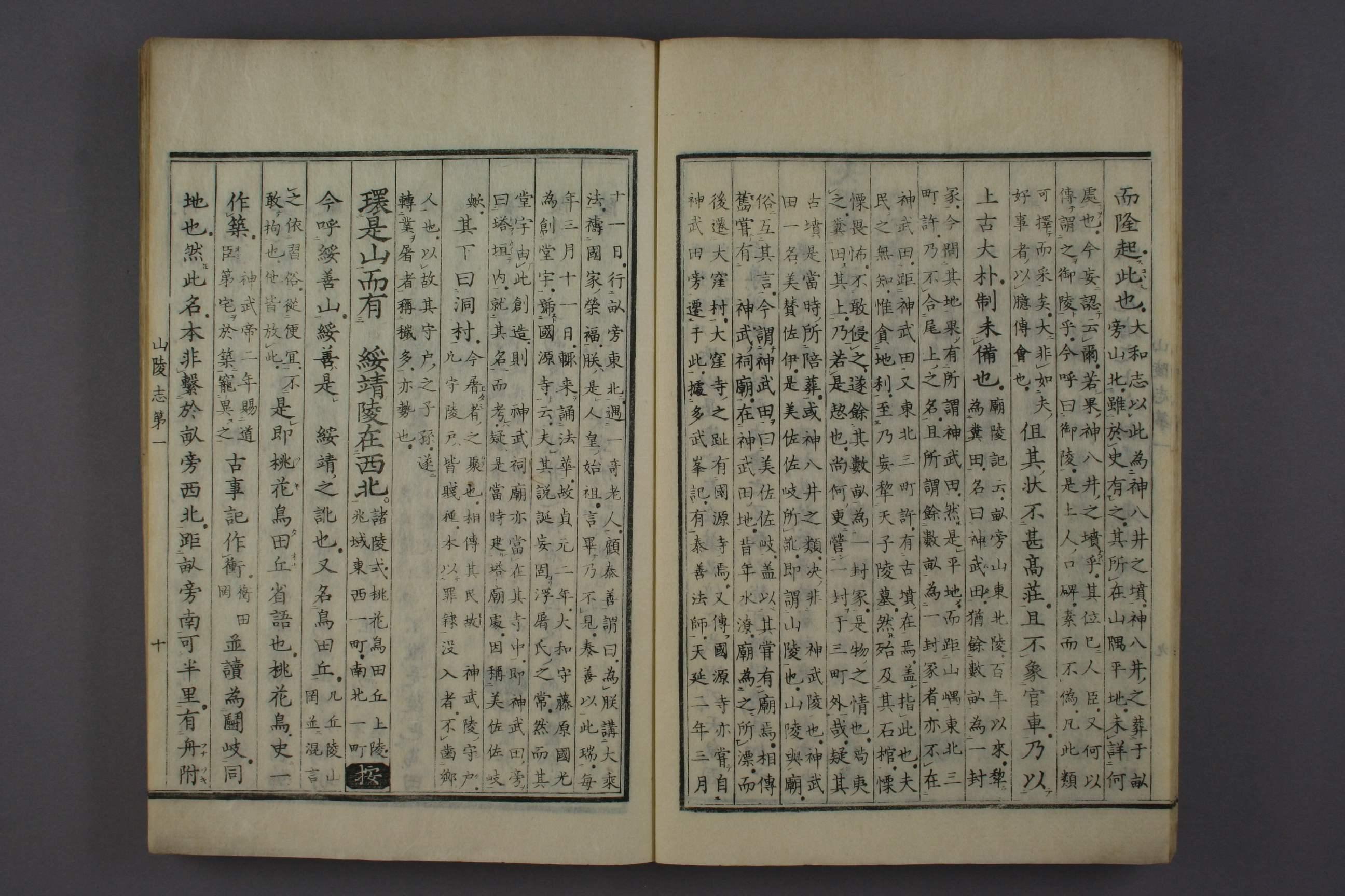 http://archive.wul.waseda.ac.jp/kosho/ru03/ru03_00389/ru03_00389_p0011.jpg