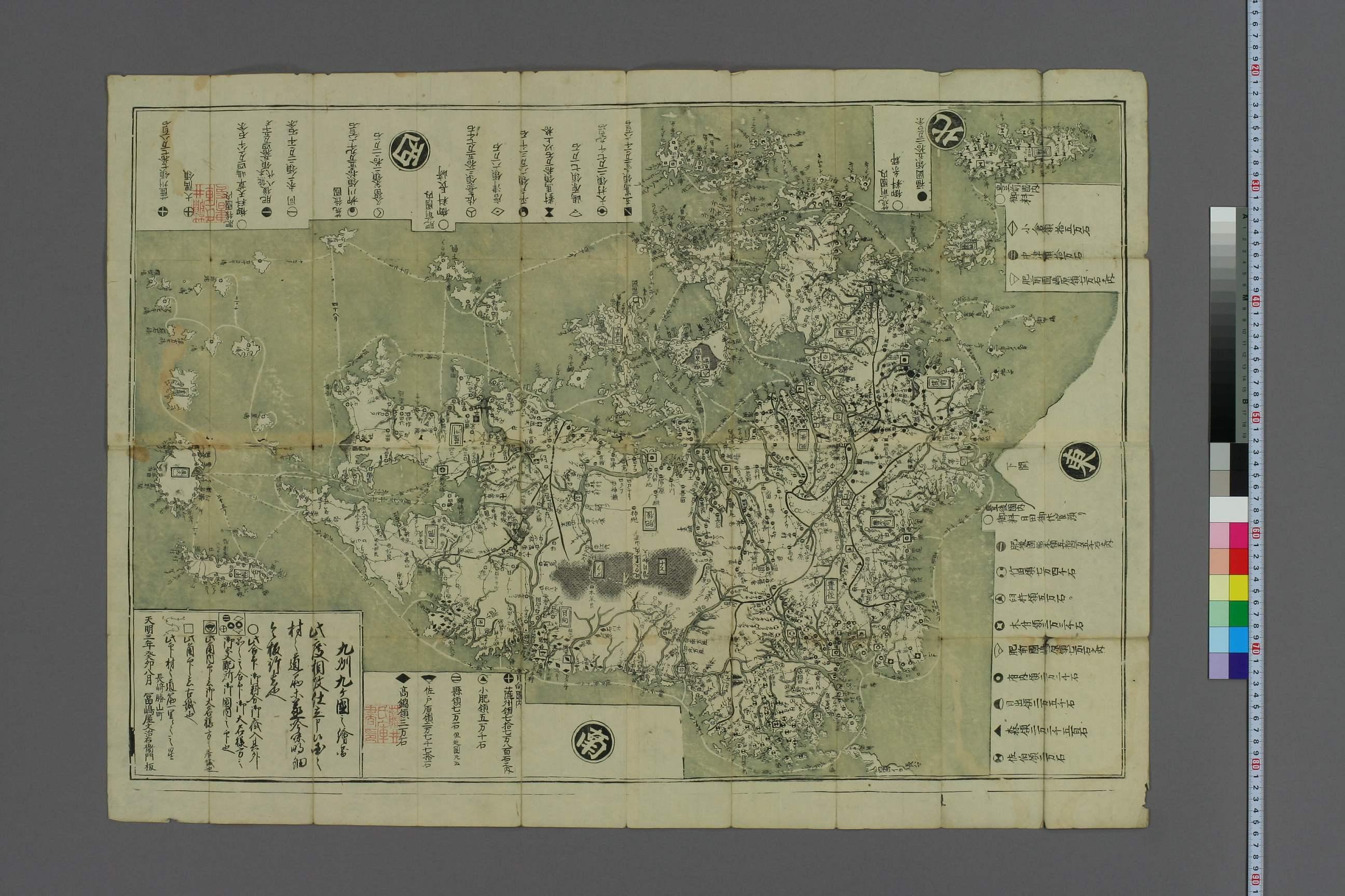 http://archive.wul.waseda.ac.jp/kosho/ru11/ru11_00857/ru11_00857_p0001.jpg