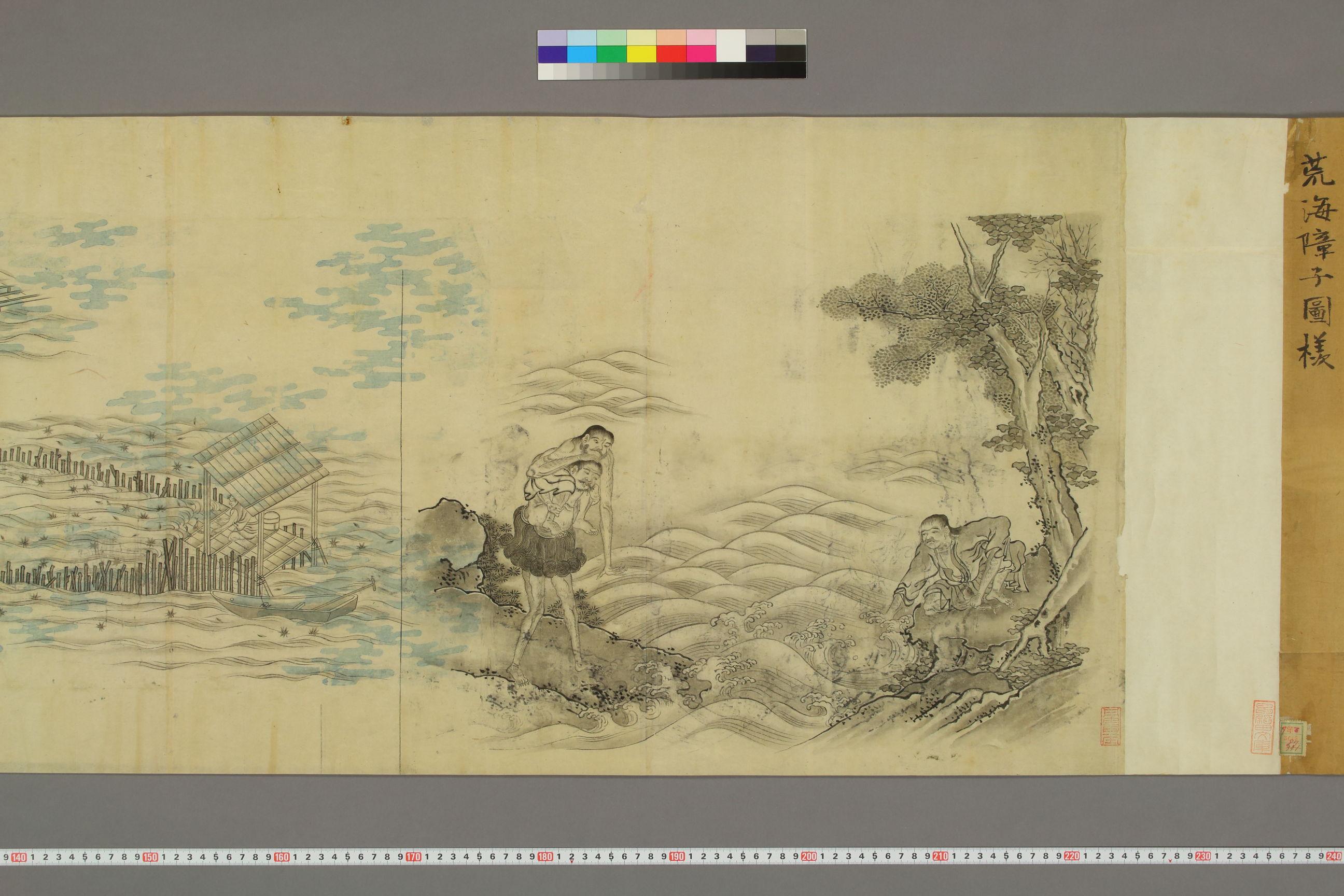 http://archive.wul.waseda.ac.jp/kosho/wa03/wa03_03645/wa03_03645_0087/wa03_03645_0087_p0001.jpg