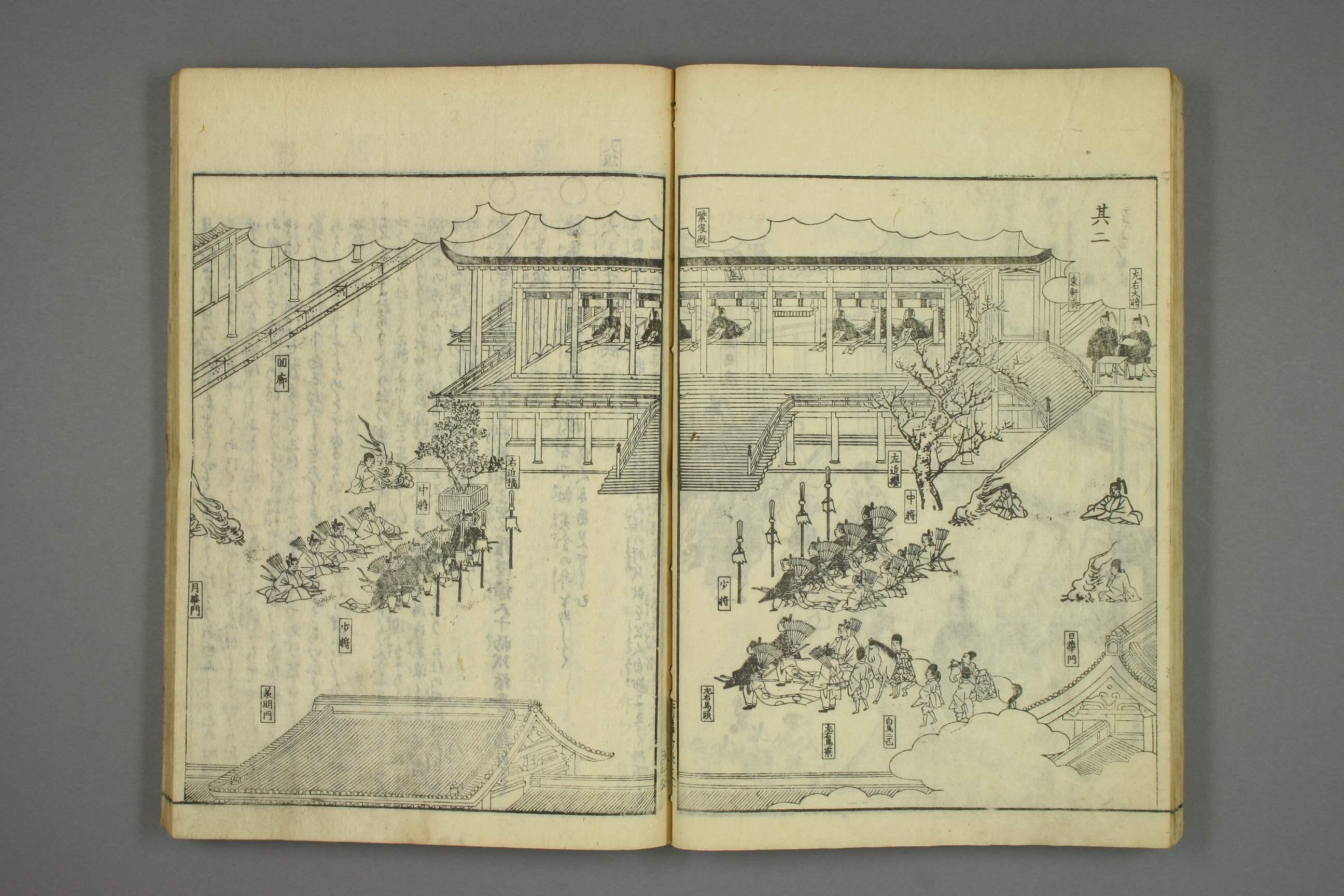 http://archive.wul.waseda.ac.jp/kosho/wo06/wo06_03382/wo06_03382_0001/wo06_03382_0001_p0027.jpg